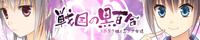 bn03_kazuiba.png